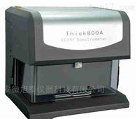 Thick800AX荧光镀层测厚仪