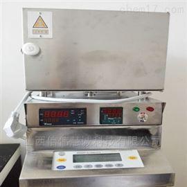 GTW-III-C煤粉水分快速分析仪