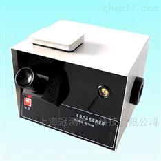 GC-6540石油产品色度测定仪