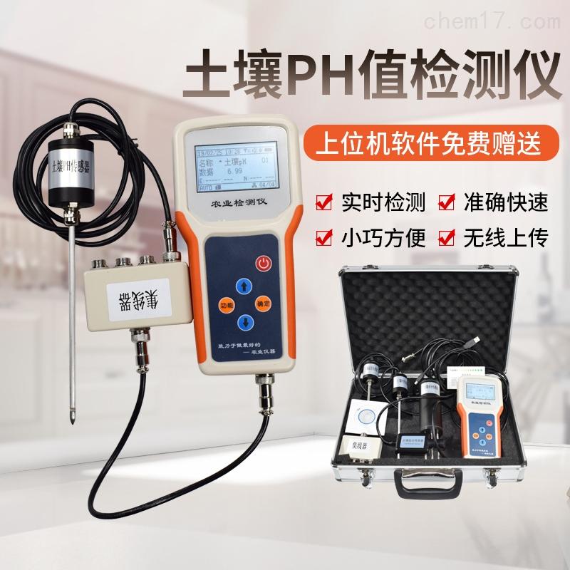 便携式土壤PH速测仪