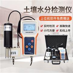 FK-WSYP土壤水分温度盐分PH检测仪价格