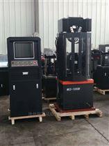 WES-1000数显万能材料试验机出租