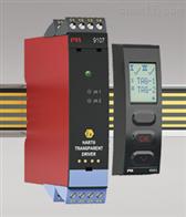 9107B丹麦PR驱动器HART透明