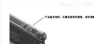 销售SUNX压力传感器,EE-SX1042