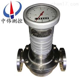 ZW-LC燃油流量计