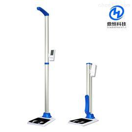 DHM-30郑州鼎恒便携式全自动型身高体重测量仪