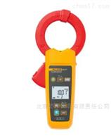 369/CN 与 369 FC/CNFluke 微安级真有效值漏电流钳表