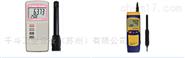 数字温湿度计TH3000/TH4000/日本LINE