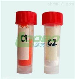 CI、C2 COD快速测定仪试剂
