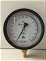 YB-150B精密压力表上海自动化仪表四厂