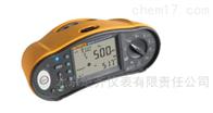 Fluke 1664 FC 多功能安装测试仪