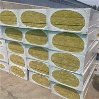 定做岩棉复合板 40mm*140kg岩棉板 品质保证