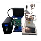 YZPCR-250光电高压反应器