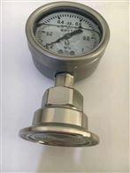 上海自动化仪表四厂Y-100BF/Z/MC隔膜压力表