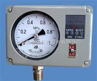 YSG-2YSG-2电感压力变送器上海自动化仪表四厂
