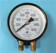 YTZ-150电阻远传压力表上海自动化仪表四厂