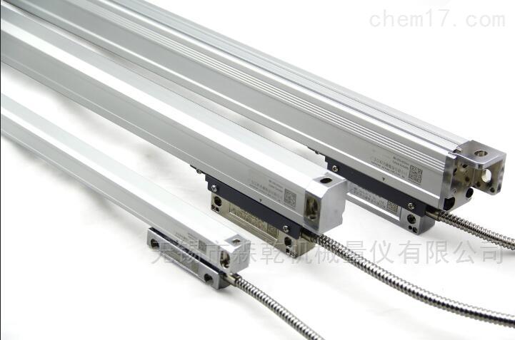 光栅尺传感器