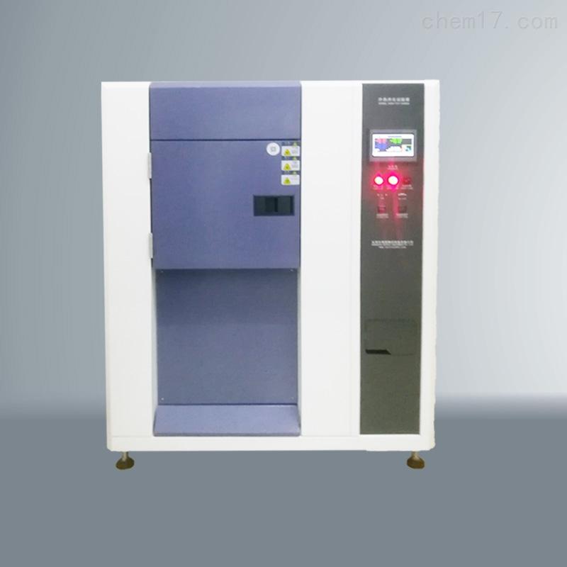 冷热冲击箱三箱式LS-THS-50Z