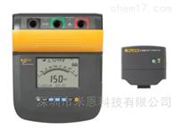 Fluke 1555/1550C福禄克 Fluke 1555/1550C 绝缘电阻测试仪