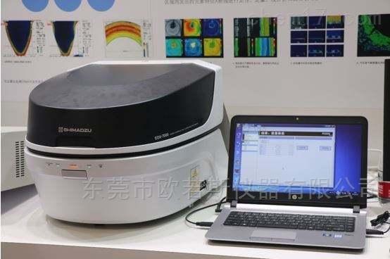 ROHS检测仪_塑胶成分分析仪_塑料原料测试仪