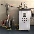 純凈水分離蒸餾器TZ400塔式蒸汽重蒸餾水器