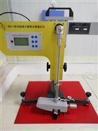 电脑摆式摩擦系数测定仪