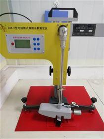 BM-V电脑摆式摩擦系数测定仪