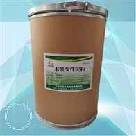 食品级广东木薯变性淀粉生产厂家