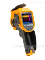 Fluke Ti400+ 热像仪