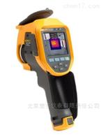 Fluke Ti401 PRO 热像仪