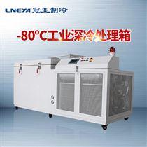 GY-A3A10N如何更好的維修超低溫裝配箱