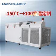 青岛防爆冰箱,-150度超低温冰箱厂家