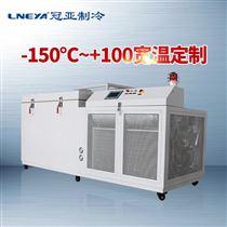 GX-6550N沖壓件冷處理設備-超深冷回火一體設備