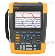 Fluke 190-502/S福禄克 Fluke 190-502/S 彩色数字示波表