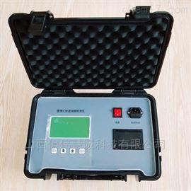 SHK-7022便携式油烟快速检测仪