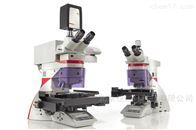 徕卡LMD6 /LMD7 激光显微切割系统