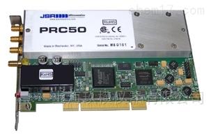 PRC50发生器