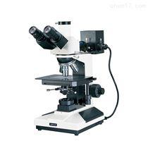 MM2030金相显微镜