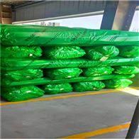 DN200廊坊市橡塑海绵板20mm厚生产厂家
