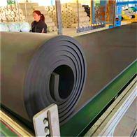 DN350河北铝箔橡塑板