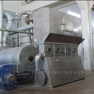 聚丙烯树脂沸腾床干燥机