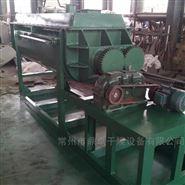 硫矿粉空心桨叶干燥机