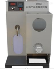 SD-6536CSD-6536C石油产品蒸馏测定仪(带制冷)