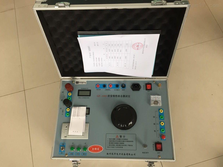 互感器伏安特性综合测试仪(1000A)