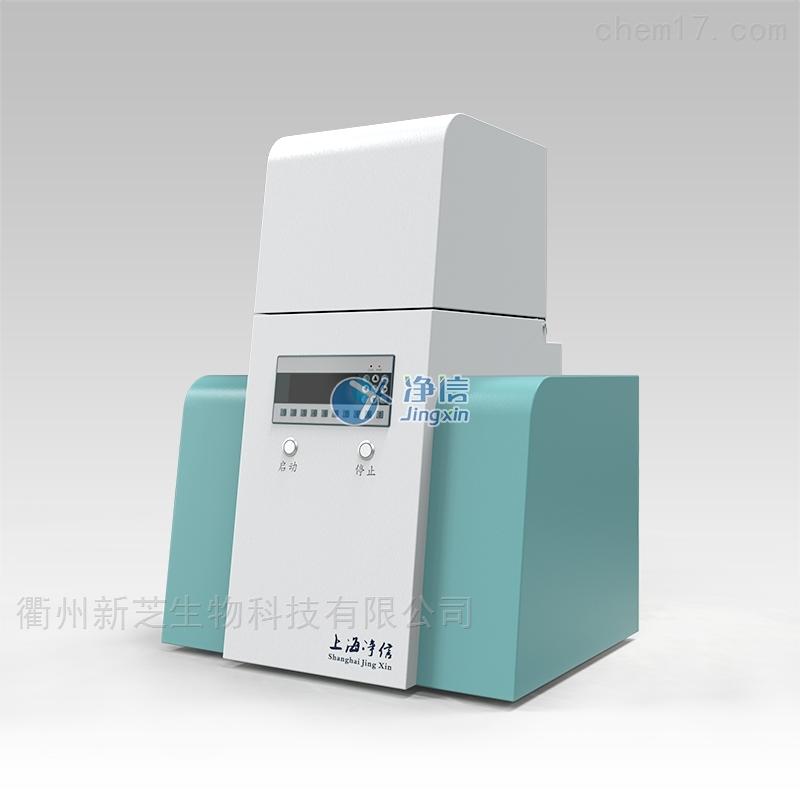 多样品组织研磨仪高通量匀浆机