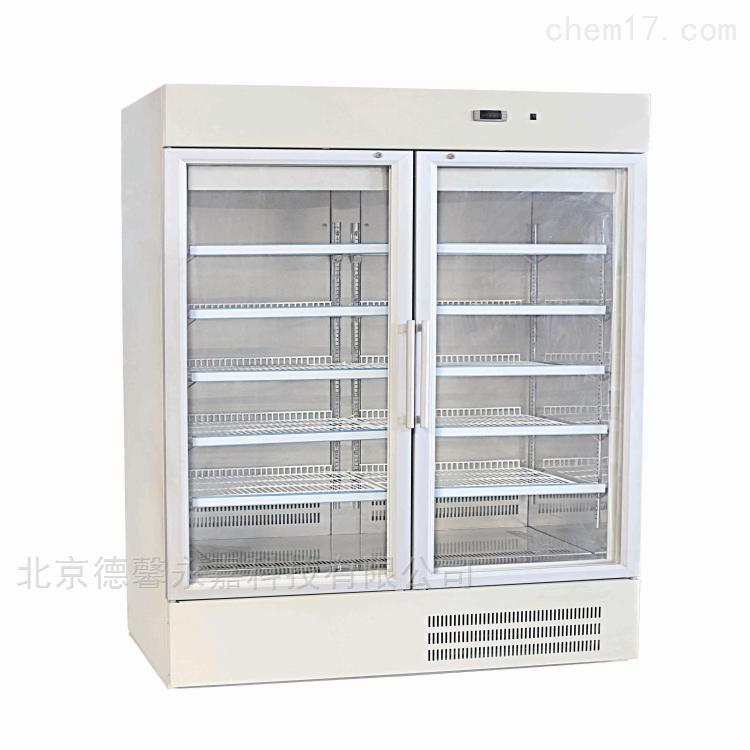 低温冷藏箱YC-660