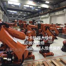 全系列KUKA库卡机器人示教器00-168-334维修