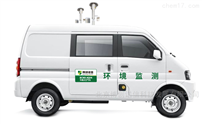 BCNX-AQ05BCNX-AQ05 车载式空气站