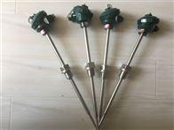 铠装热电阻上海自动化仪表三厂