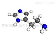 聚鸟氨酸- PEG-CHO,包邮